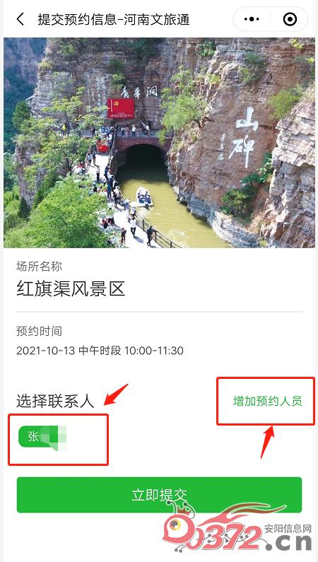 重磅消息!红旗渠景区对全国游客免门票一个月!